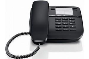 Аналоговые телефоны