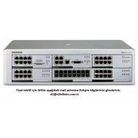 Подбор конфигурации, Установка и Программирование цифровой АТС Samsung OfficeServ 7200